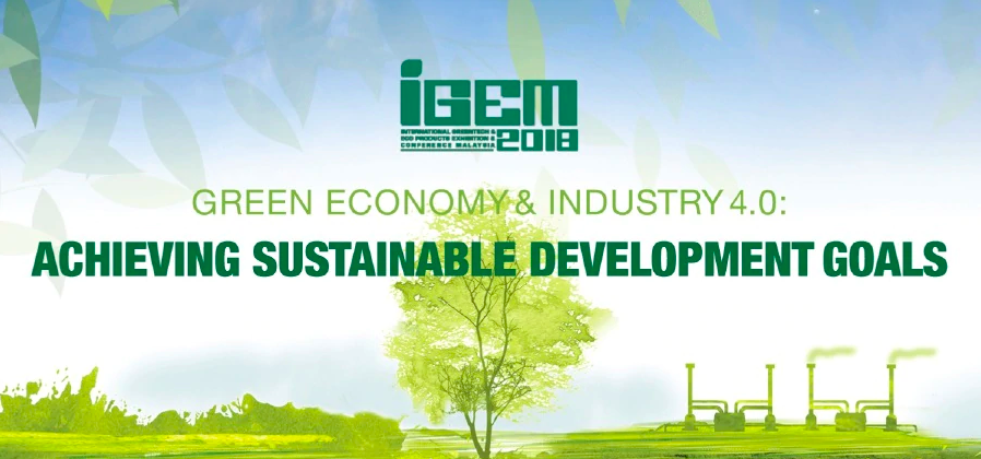 To be held from Oct 17- 20, IGEM 2018 will focus on sustainable cities, highlighting innovations in five key sectors of green technology – renewable energy, energy efficiency, waste technology, management and green manufacturing. (Screen capture taken from IGEM 2018 website)