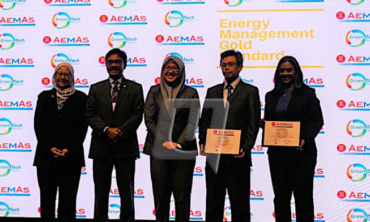 24 Organisations Awarded for Excellence in Energy Management